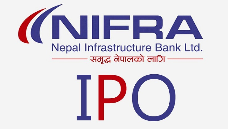 नेपाल इन्फ्रास्ट्रक्चर बैंकको आईपीओमा सेयर आवेदन दिनुभयो त ? आज अन्तिम दिन