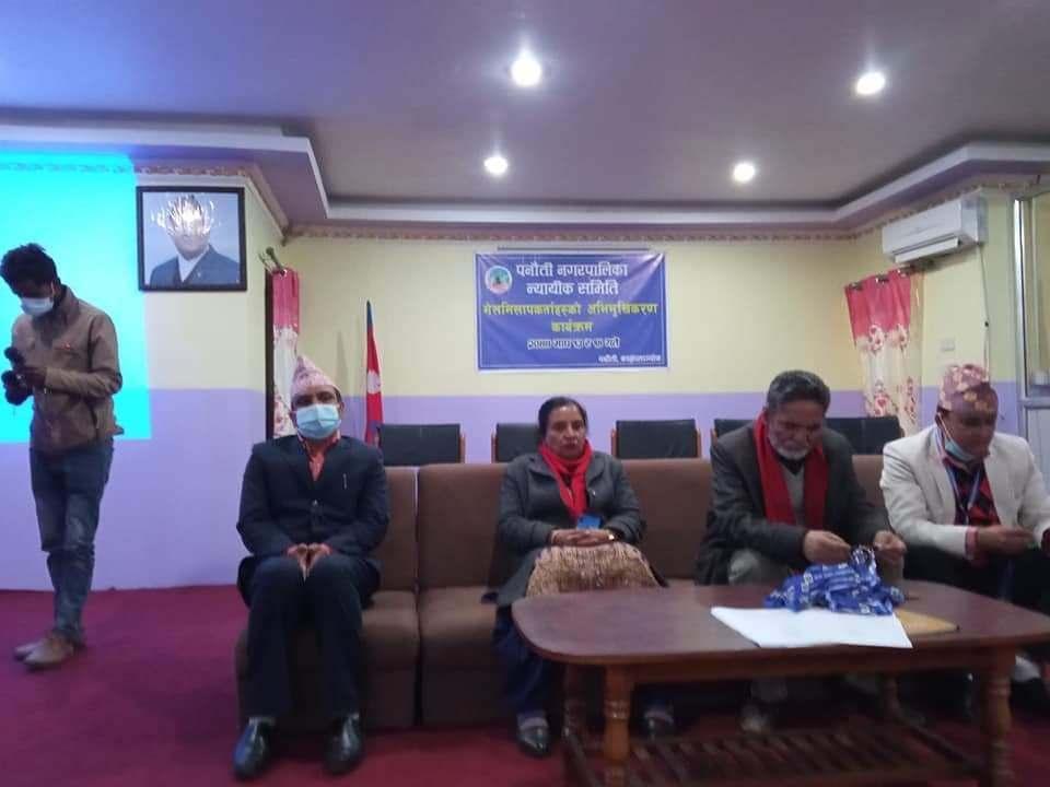 न्यायिक समितिको आयोजनामा दुई दिने आवशयक मेलमिलापको तालिम सम्पन्न