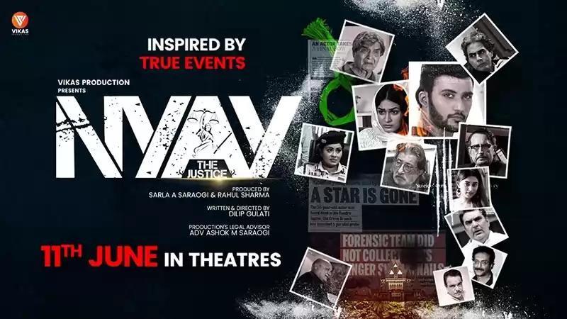 सुशान्तको जीवनसँग मिल्दो फिल्म न्यायः द जस्टिसको रिलिज रोक्न अदालतद्वारा अस्वीकार