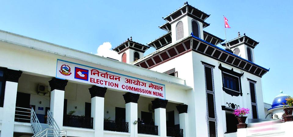 लुम्बिनी प्रदेशमा राष्ट्रिय सभा सदस्य चयनका लागि आगामी जेठ १७ गते निर्वाचन हुने