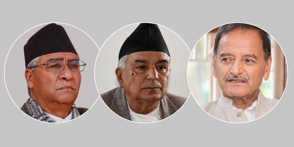 कांग्रेस पदाधिकारी बैठक सभापति शेरबहादुर देउवा निवास बूढानीलकण्ठमा सुरु