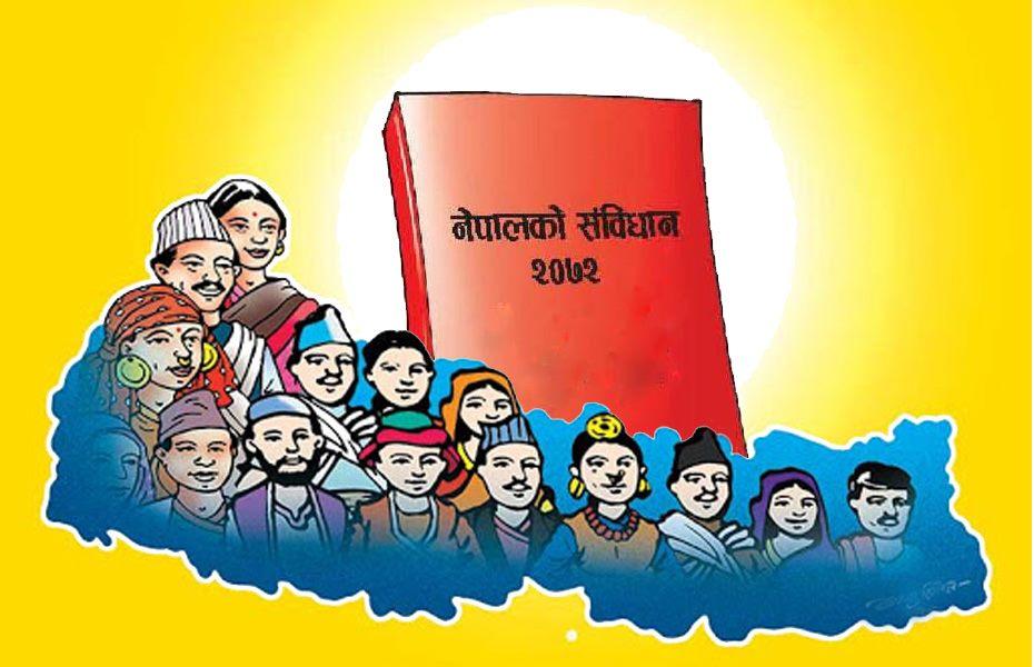 सन्दर्भ संविधान दिवसः  कार्यान्वयनमा जटिलता र सन्तोष उस्तै