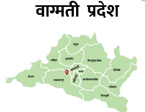 वाग्मती प्रदेशको आन्तरिक राजस्व कार्यालयमा आठ करोड बेरुजु फछ्र्यौट