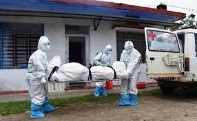 पछिल्लो २४ घण्टामा देशभर १ हजार ९५ जना कोभिड संक्रमित थपिए