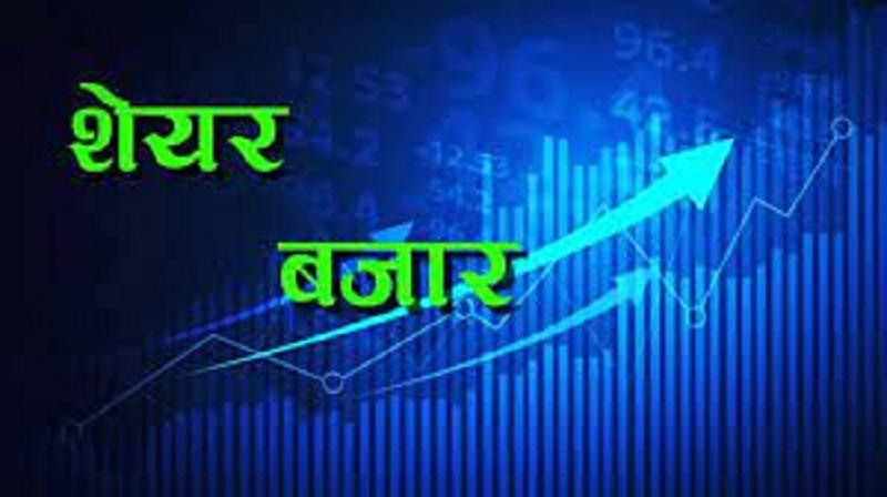 साताको शेयर कारोबारः ४७ अर्ब ६७ करोड